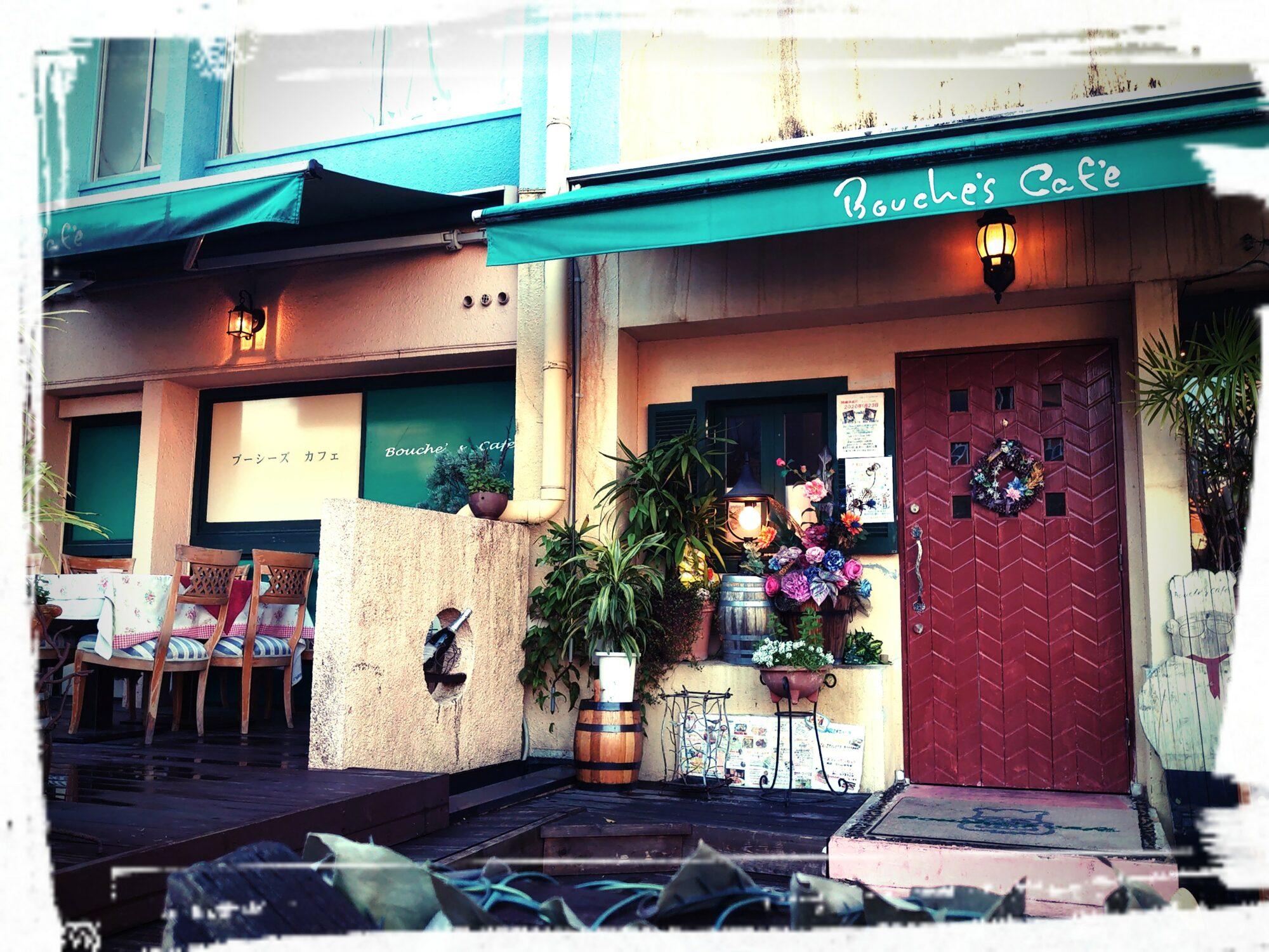 Bouches Cafe(ブーシーズカフェ)の写真